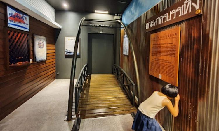 Museum Pipit Banglamphu